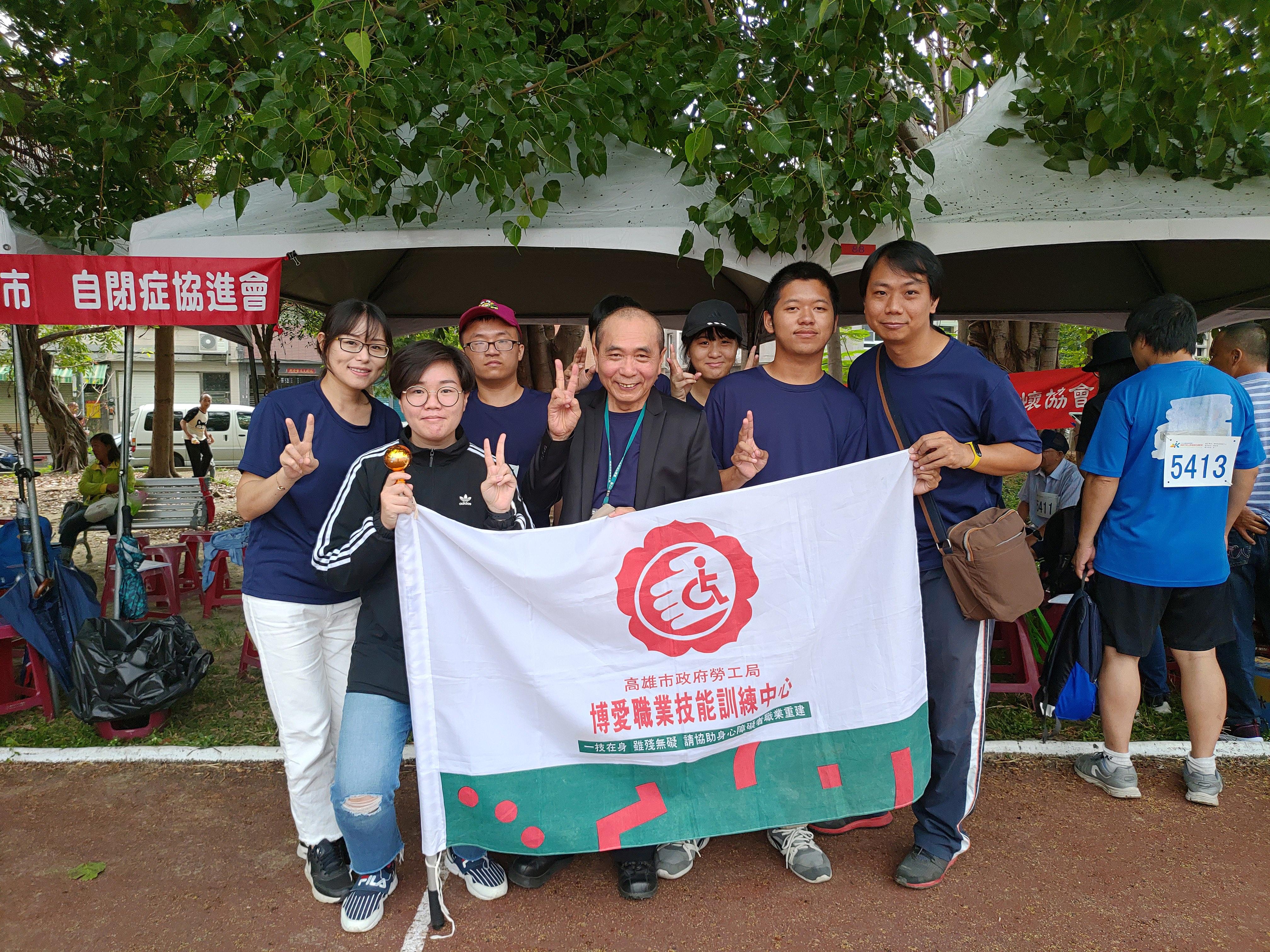 108年身障運動會