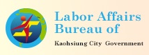 Labor Affairs Bureau of Kaohsiung City Government