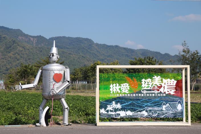 108-109年美濃秋冬樂活嘉年華