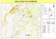 杉林區天然災害潛勢地圖