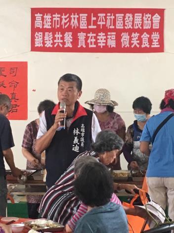上平社區發展協會銀髮共餐