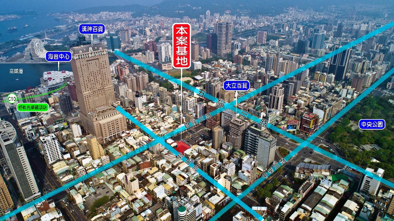 (NEW)新田路自強三路口商業區開發案