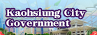Kaohsiung  city government