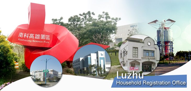 LUZHU District Household Registration Office