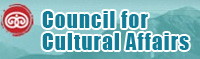 Council for Cultural Affairs