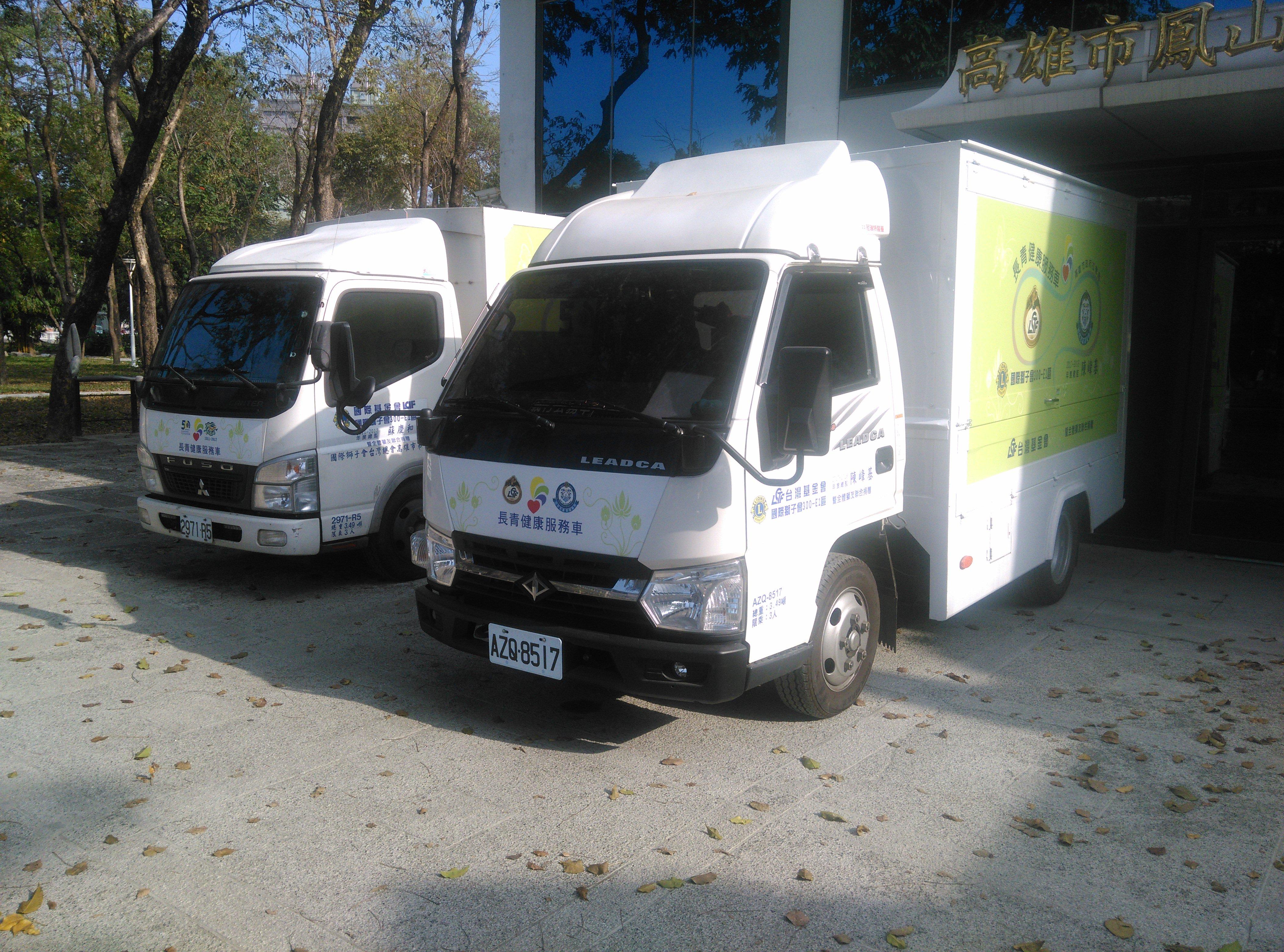 文康巡迴服務車