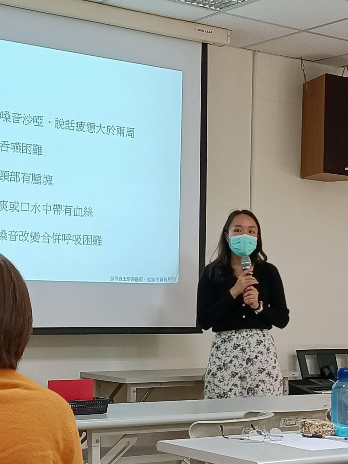 高雄市鳳山老人活動中心110年1月份志工月會