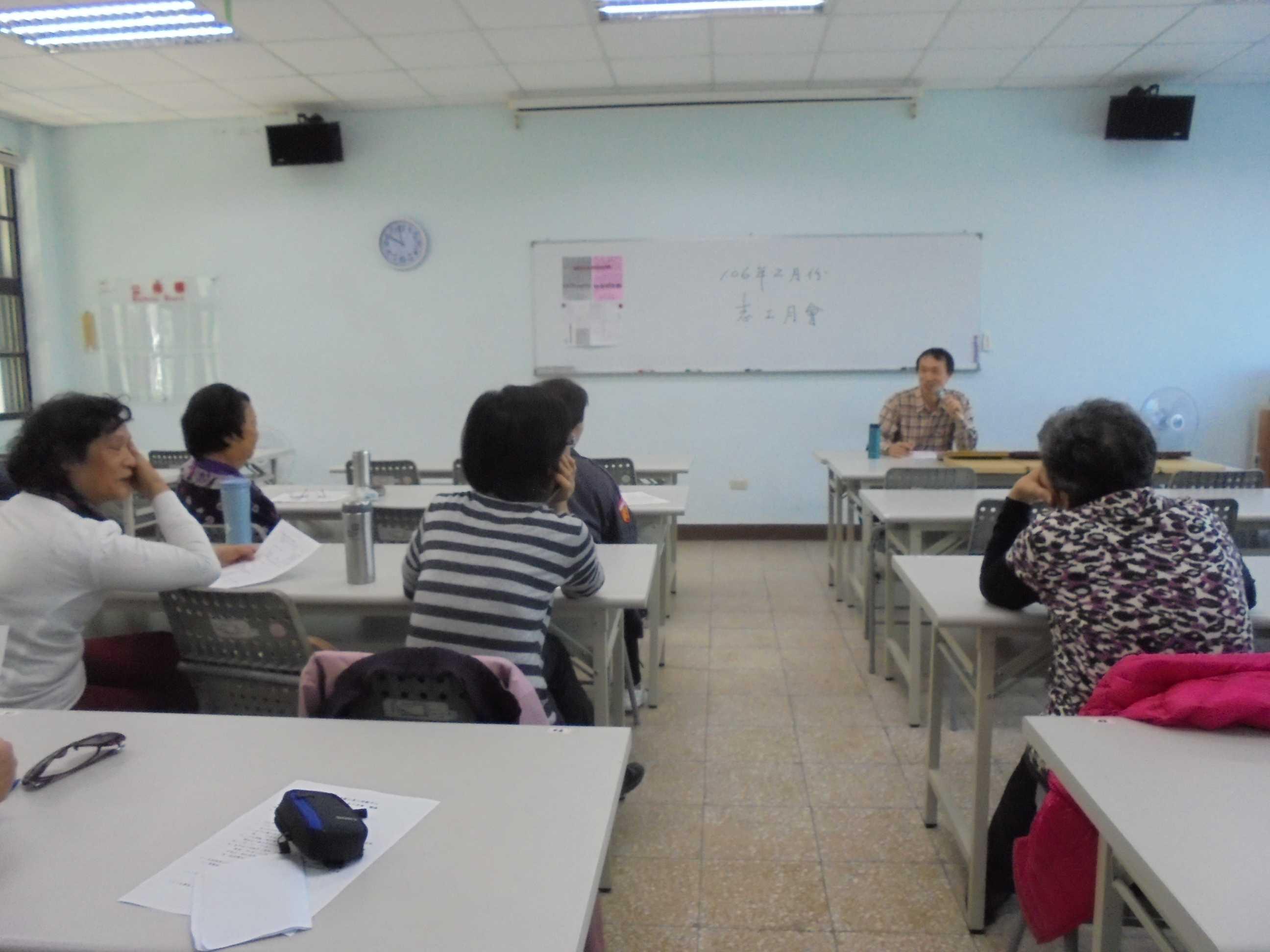 高雄市鳳山老人活動中心106年2月份志工月會