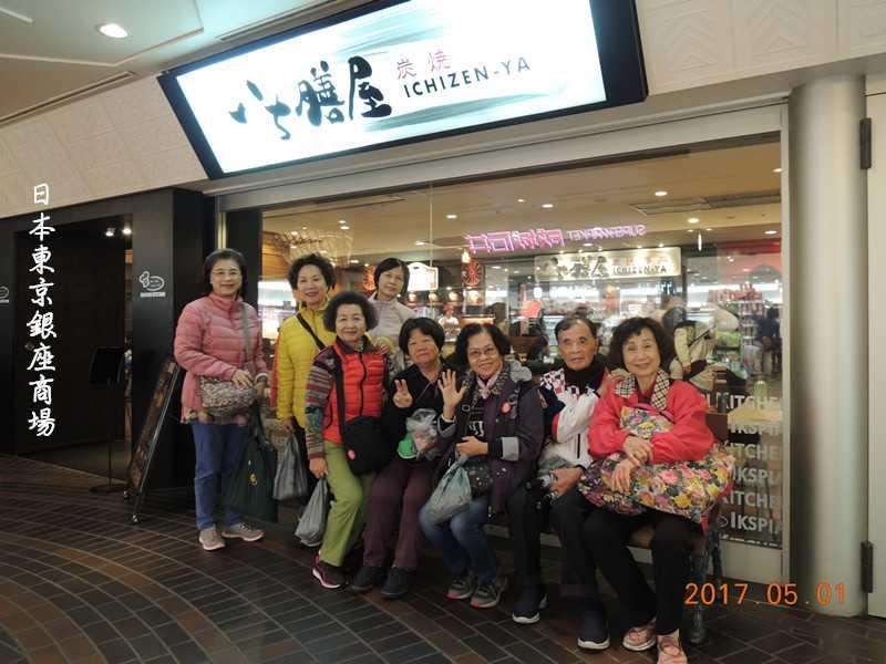 106年度志工自費日本東京足利紫藤花園之旅