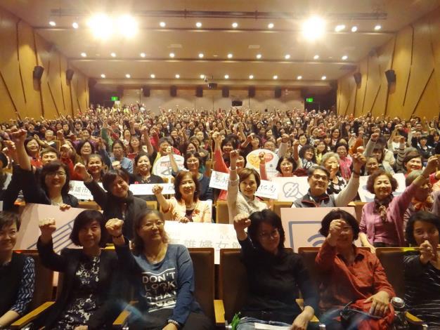 2018高雄婦女節:女力崛起-媒體中的女性力量
