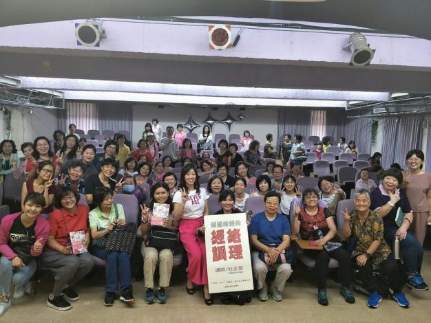 107年度婦女培力課程-媽媽的愛經絡調理
