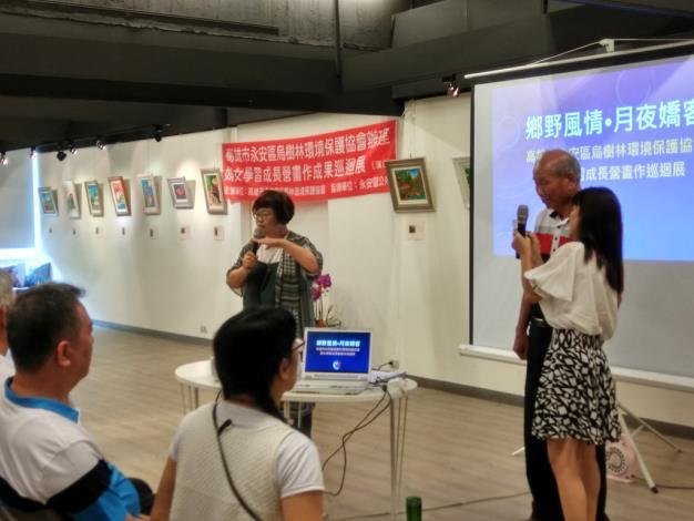 展示室-鍋鏟與畫筆展覽及體驗活動-永安區烏樹林環境保護協會