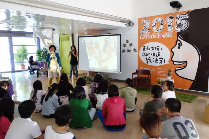 2015年台灣女孩日在高雄-『食在女孩,我的味道我決定』