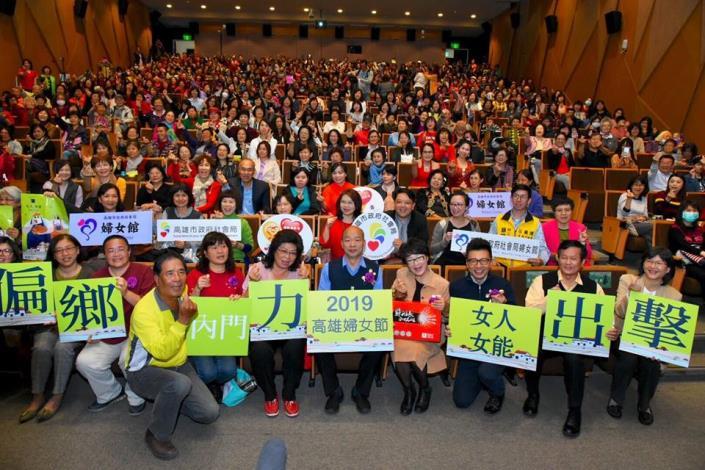 2019高雄婦女節影展開幕