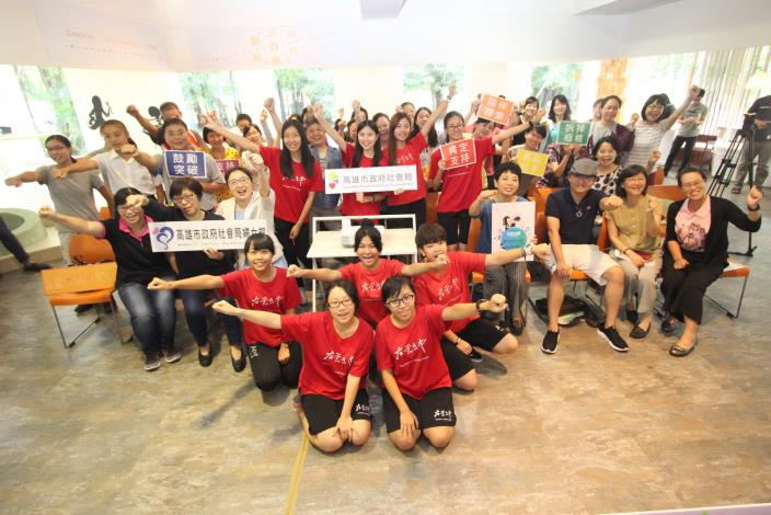 2017國際女孩日在高雄 International Day of the Girl Child in Kaohsiung
