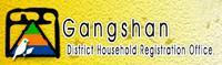 kangs-house