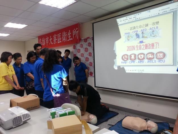 心肺復甦術(CPR)&自動體外電擊器(AED)示範教學