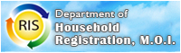 Department of Household Registration, M.O.I.