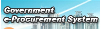 Government e-Procurement System