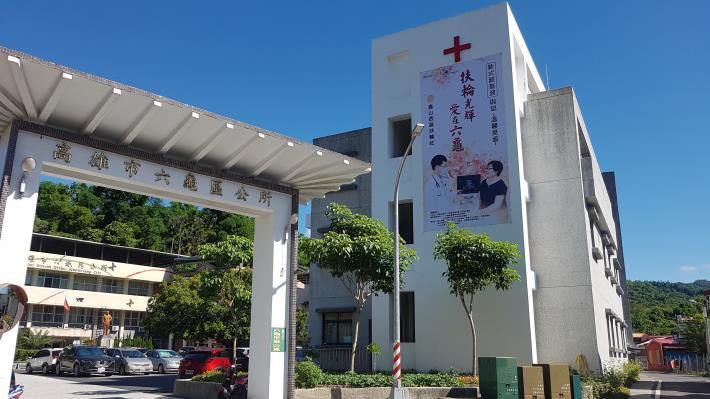 109年6月18日國際扶輪3510區鳳山西區捐贈全採數位超音波掃...