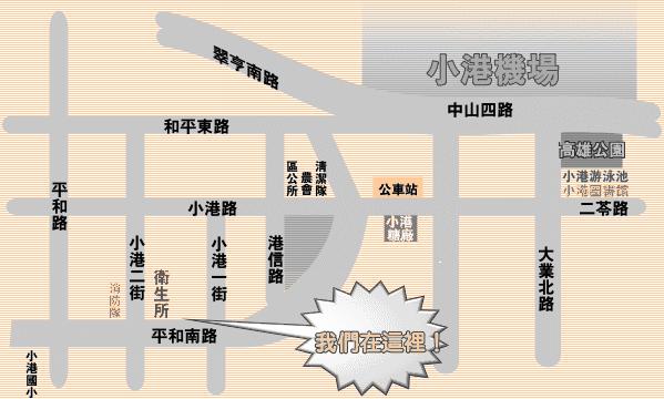 小港衛生所位置圖