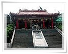 photo of Danantian Fude Temple