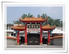 photo of Rihyue (Sun Moon) Temple