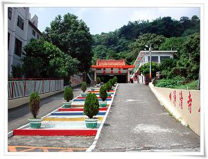 outside photo of Chaoyuan Temple