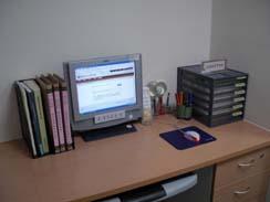 檔案室民眾檔案應用申請區