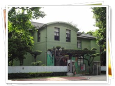 Chiang Kai-Shek Villa