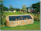 1114 Memorial Park