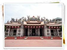 Daitian Temple