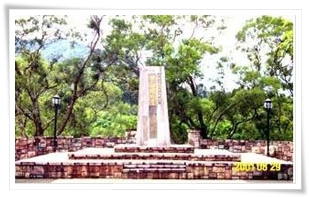 Jiasianpu memorial monument