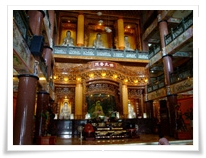 Cingshuei Temple