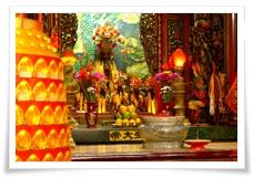 Sinji Temple