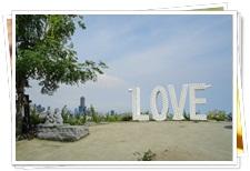 Shoushan Love Observation Deck