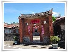 Lin Chun-Yu Gatehouse