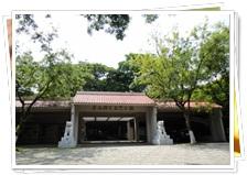 Shoushan Nature Park