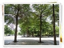 Neiweipi Cultural Park