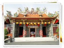 Shanhai Temple
