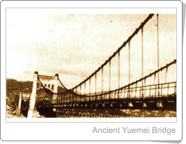 Ancient Yuemei Bridge