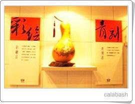 calabash art