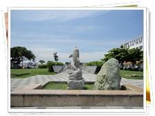 Shaochuantou Park