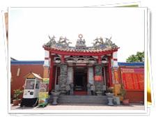 Shihba Wanggong Temple