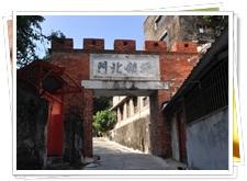 Syongjhen North Gate