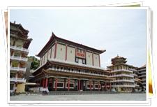 Yuanheng Buddhist Temple