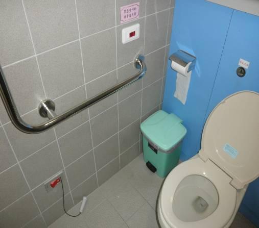 身心障礙專用盥洗室