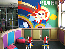 兒童遊戲區圖片 - 貼心、安全設計的兒童遊戲區