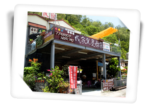 Maolin's bed-and-breakfast 2