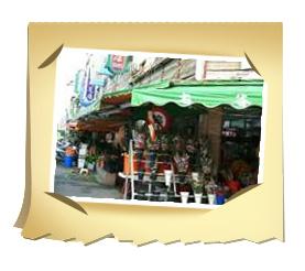 Singjhong Flower Market